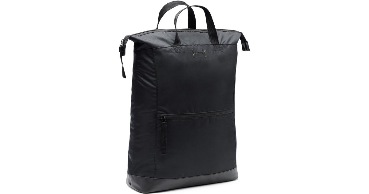 Lyst - Under Armour Women s Ua Team Multi-tasker Backpack in Black acac55bd39
