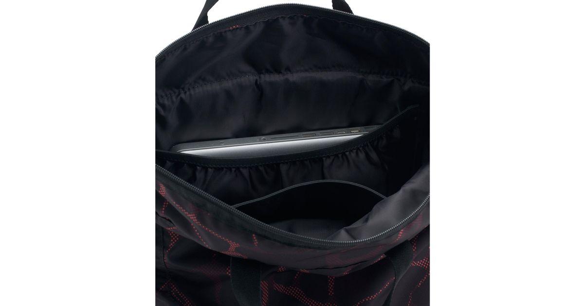 Lyst - Under Armour Women s Ua Multi-tasker Backpack in Black b63c94b184