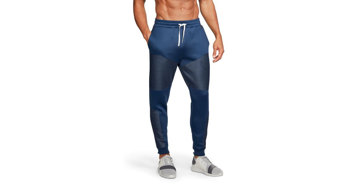 5bd75c9e2a282f Under Armour Men's Ua Unstoppable Gore® Windstopper® Tapered Knit Pants in  Blue for Men - Lyst