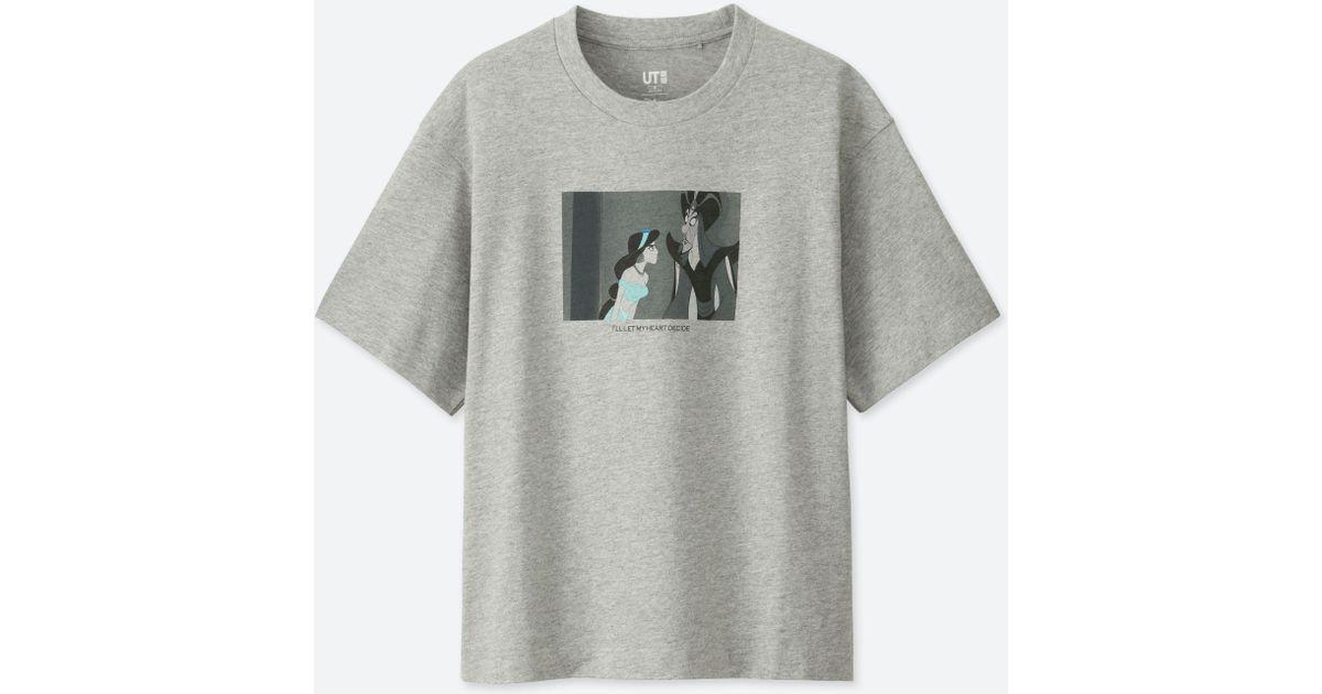 b1956fc42 Uniqlo Princess Way Graphic Print T-shirt in Gray - Lyst