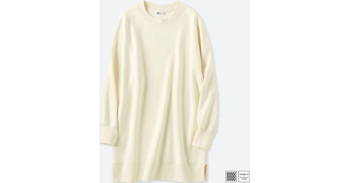Lyst - Uniqlo Women U Oversize Sweat Long-sleeve Pullover in Natural 7f0301d71