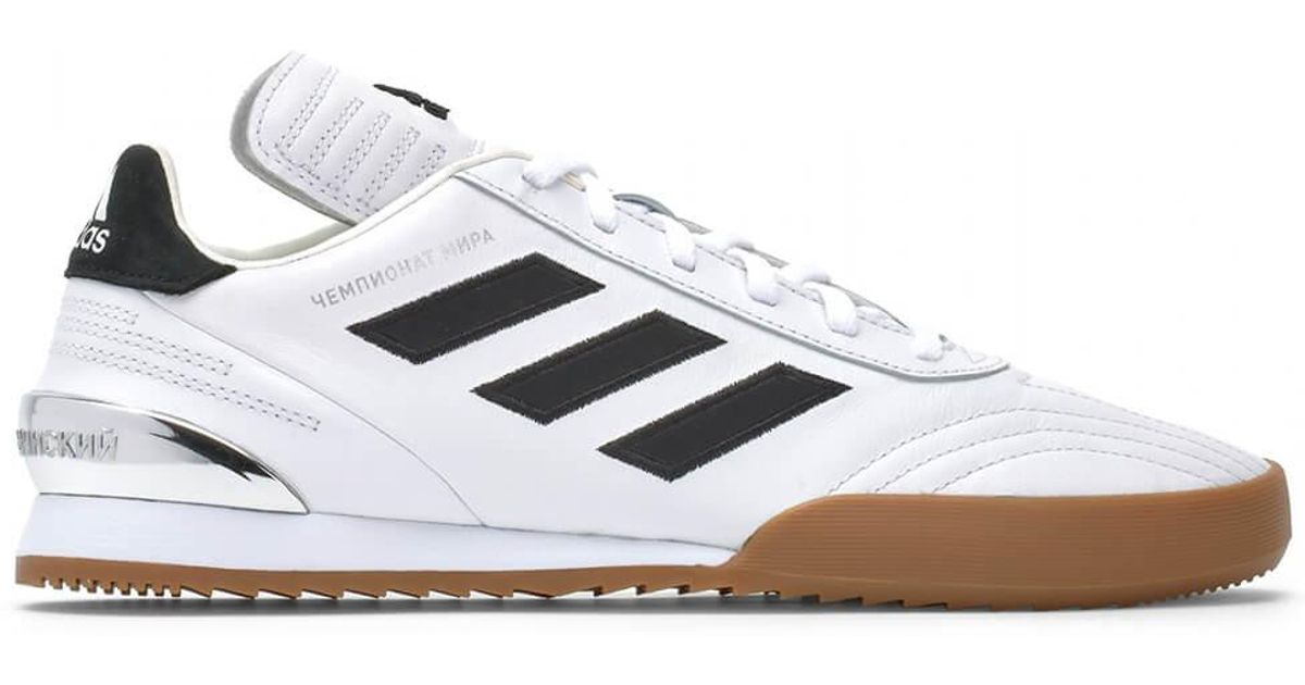 the latest 35d0d 8c04d Gosha Men Save Rubchinskiy Sneakers Lace White For Lyst 59 Up In 6UwxnF