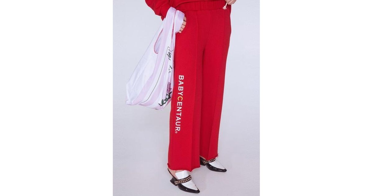 42061d4f1759 Lyst - Baby Centaur Baby Logo Sweat Pants Red in Red