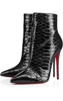 Christian Louboutin So Kate Booty - Lyst