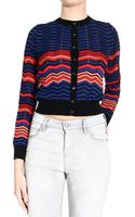 M Missoni Sweater Two Colored Cardigan - Lyst