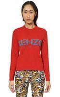Kenzo Logo Wool Knit Sweater - Lyst