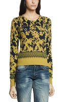 Patrizia Pepe Crew Neck Wool Sweater - Lyst