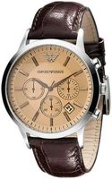 Emporio Armani Mens Crocoembossed Leather Watch - Lyst
