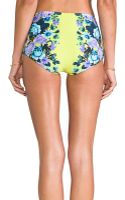Seafolly Bella Rose High Waisted Vintage Bottom in Yellow - Lyst