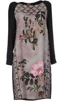 I'm Isola Marras Short Dress - Lyst