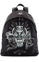 Givenchy Elmerinda Printed Nylon Backpack - Lyst