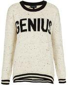 Topshop Knitted Genius Jumper - Lyst