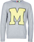 MSGM College Style Sweater - Lyst