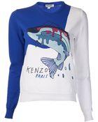 Kenzo Graphic Sweatshirt - Lyst