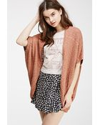 Forever 21 Textured Open-Front Cardigan - Lyst
