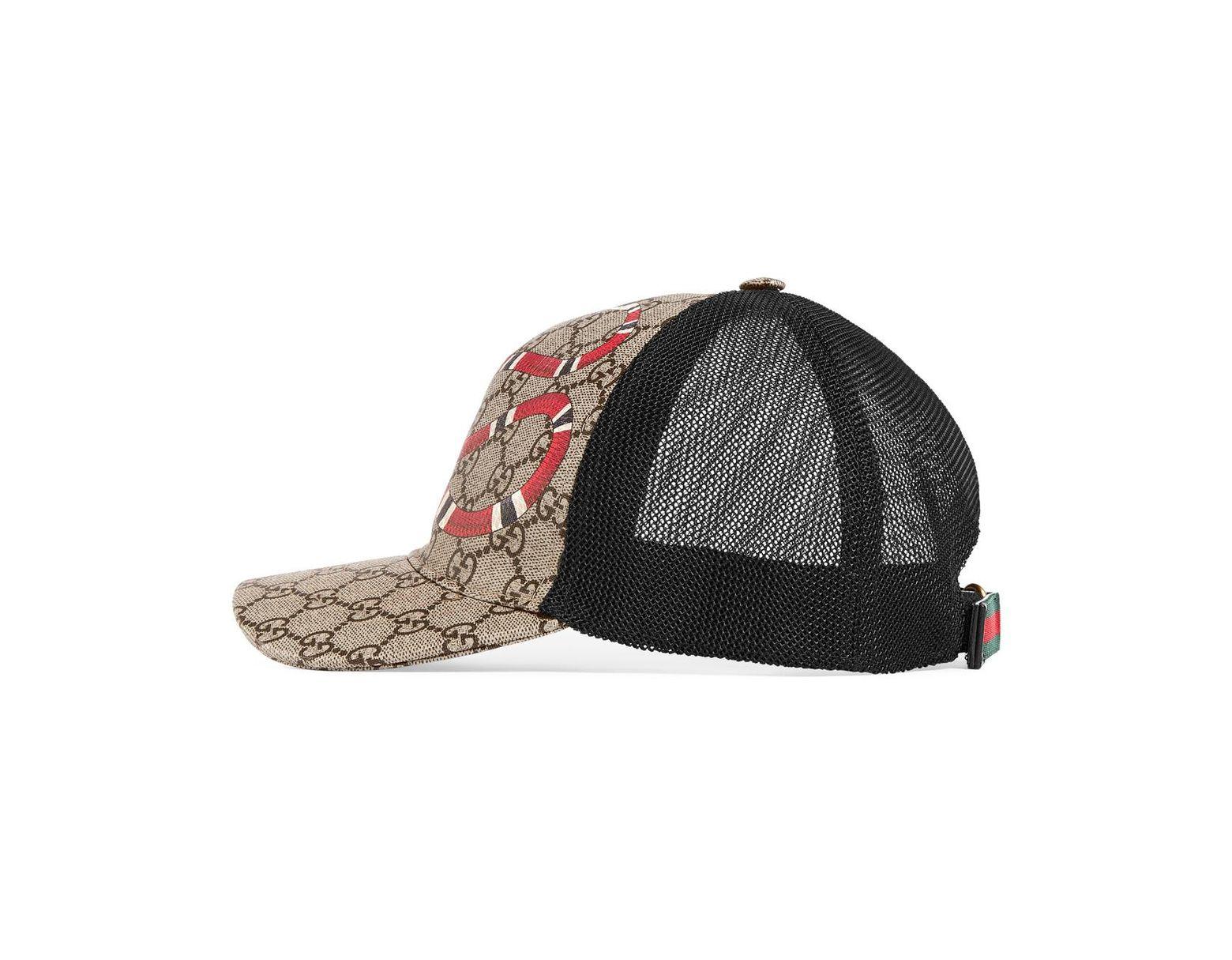 a72ba7b6c6da8 Gucci Snake Print Gg Supreme Baseball Hat for Men - Save 40% - Lyst