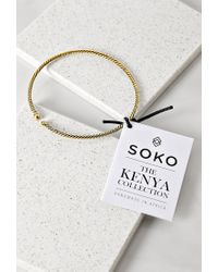 Forever 21 - Metallic Soko Twisted Bull Bangle - Lyst