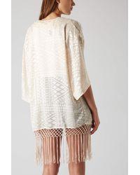 TOPSHOP White Aztec Fringe Kimono