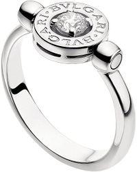 BVLGARI | Metallic - 18kt White-gold And Diamond Flip Ring | Lyst