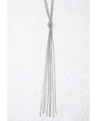Forever 21 | Metallic Lariat Chain Necklace | Lyst