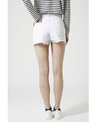 TOPSHOP - Moto White Ripped Mom Shorts - Lyst