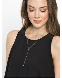 BaubleBar - Metallic Pearl Y-chain - Lyst