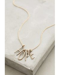 Winifred Grace | Metallic Spelled Sentiment Necklace | Lyst