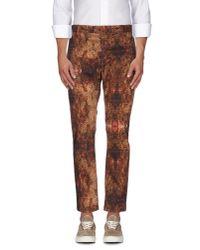 Haikure Brown Casual Pants for men