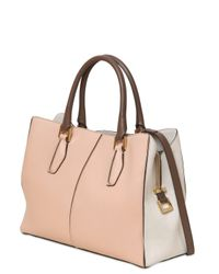 Tod's Pink D-Cube Medium Leather Tote Bag