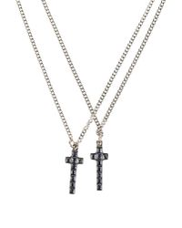 DSquared² | Gray Necklace for Men | Lyst