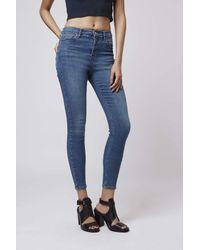 TOPSHOP - Blue Moto Authentic Jamie Jeans - Lyst