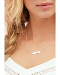 Forever 21 Metallic Adorn512 Initial H Bar Necklace