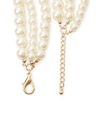 Forever 21 | Natural Iconic Faux Pearl Necklace | Lyst