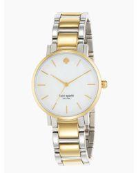 kate spade new york Metallic Gramercy Watch