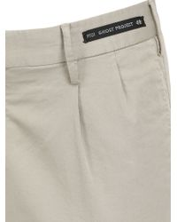 PT01 | Natural 17cm Ville Cotton Satin Pants for Men | Lyst