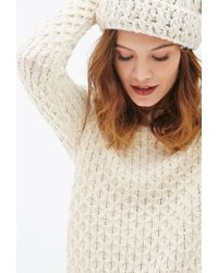 Forever 21 Natural Purl Knit Sweater