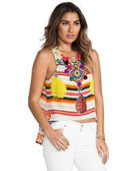 Camilla | Multicolor Manta Tank in Cream | Lyst