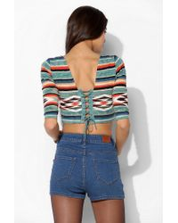 Urban Outfitters - Multicolor Bdg Highrise Seam Short - Lyst