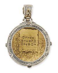 Konstantino | Metallic Silver & Bronze Aphrodite Coin Pendant | Lyst