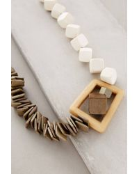 Anthropologie - Gray Naturalist Necklace - Lyst