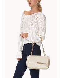 Forever 21   White Fancy Quilted Shoulder Bag   Lyst