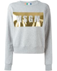 MSGM - Gray Logo Print Sweatshirt - Lyst