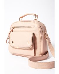 Forever 21 - Pink Zippered Faux Leather Crossbody - Lyst