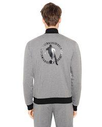 Bikkembergs Black Zip-up Stretch Cotton Sweatshirt