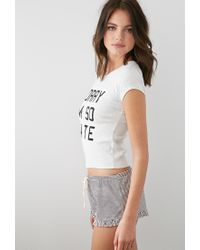 Forever 21 - Black So Late Pj Set You've Been Added To The Waitlist - Lyst