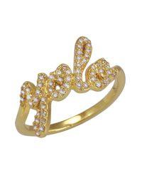Khai Khai - Metallic Yolo Ring - Lyst