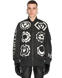 KTZ Black Terrycloth Nylon Canvas Bomber Jacket for men