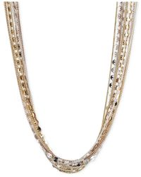 Nine West | Metallic Tri-tone Multi-chain Drama Necklace | Lyst