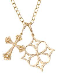 Loree Rodkin - Metallic Yellow Gold Open Quatrefoil Clover Cross Pendant - Lyst