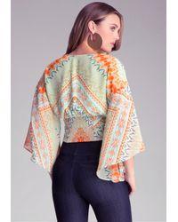 Bebe Multicolor Flutter Sleeve Top
